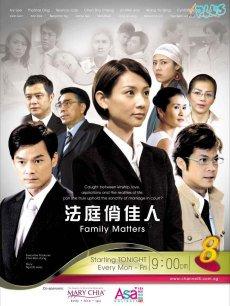 法庭俏佳人(新加坡)