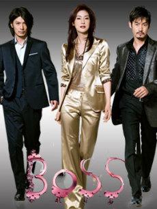 Boss(日剧)