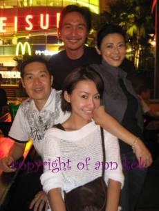 幸福满贯(新加坡、马来西亚)