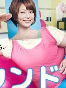 REBOUND/减肥反弹